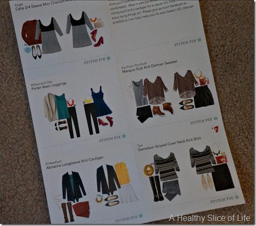 Stitch Fix maternity fashion cheat sheet