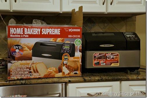 christmas- bread machine